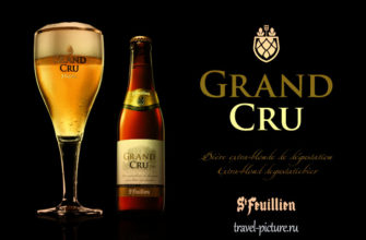 вино де Кран Грю