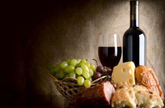 Как сочетать еду и вино? Мировая кухня в сочетании с вином