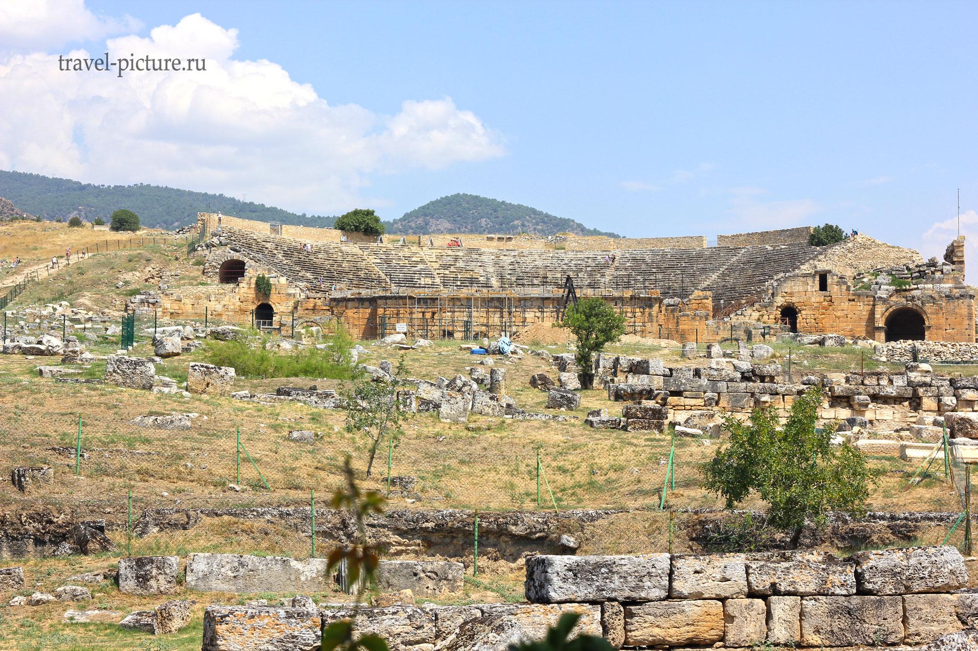 город Иерополис