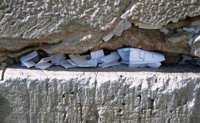 Алмазная биржа в Израиле, Стена Плача в Иерусалиме и Масличная гора