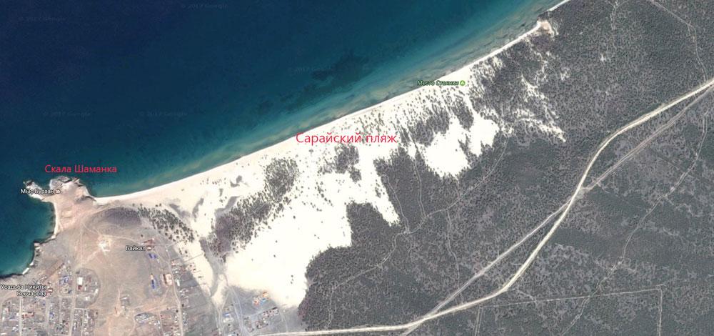 пляжи ольхона