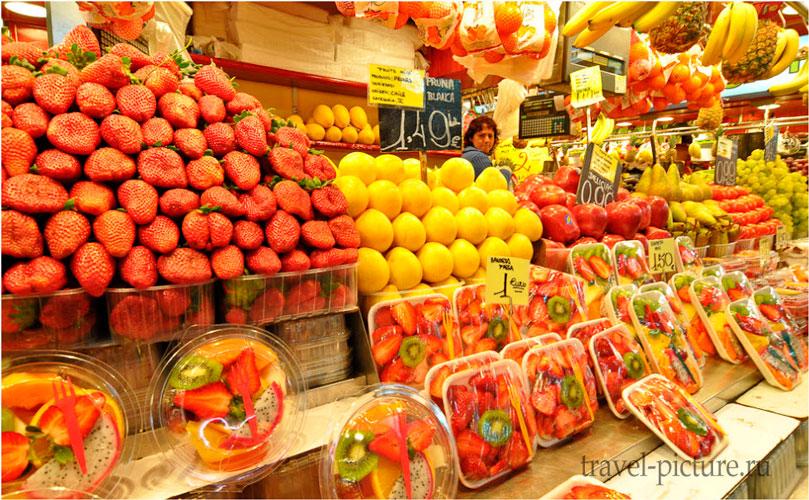 рынок Бокуэра