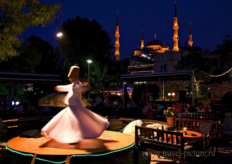 tureckaja noch