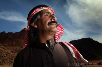 традиции и культура иордании
