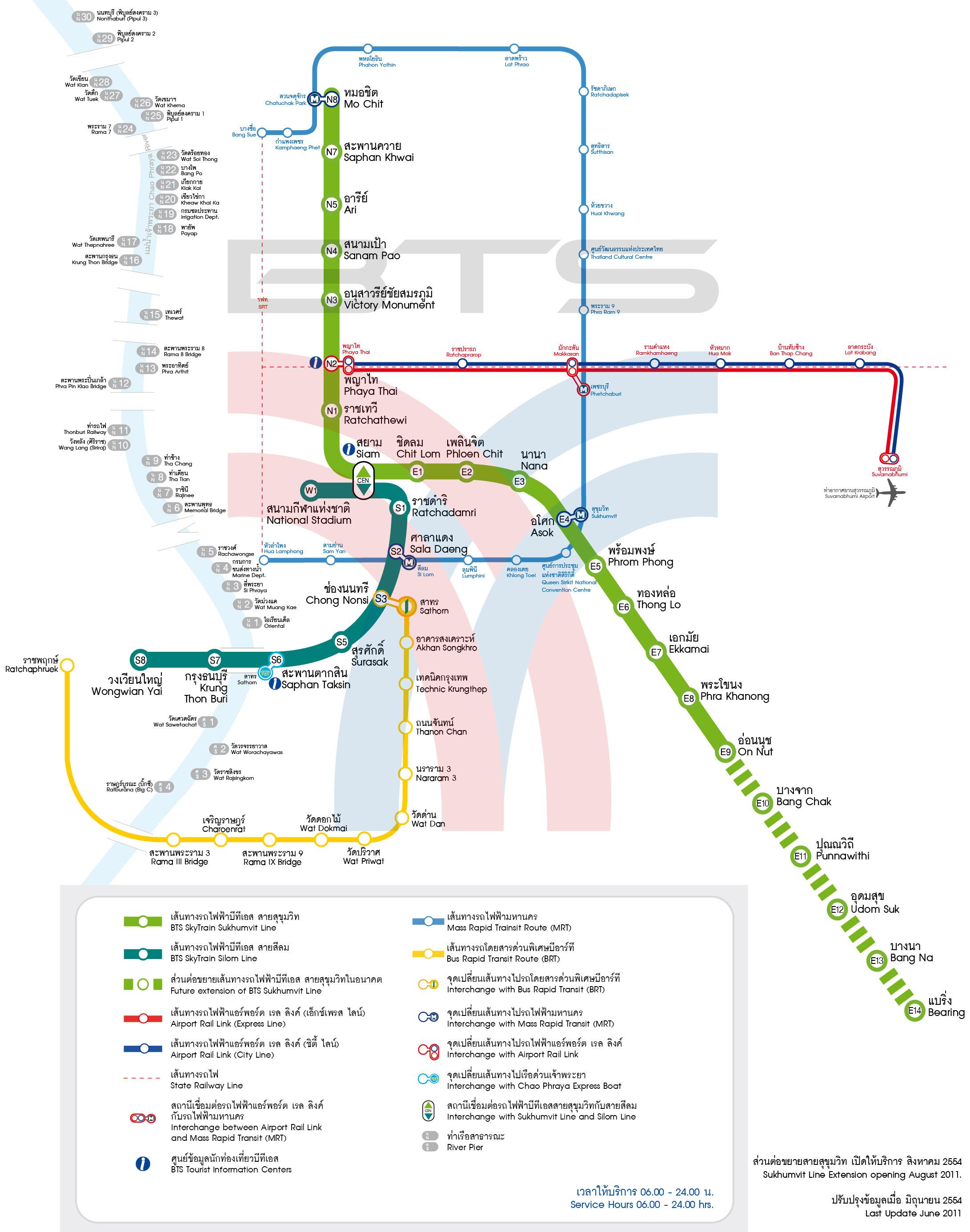 схема метро в Бангоке