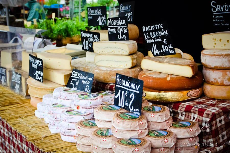 Местный рынок в Анси