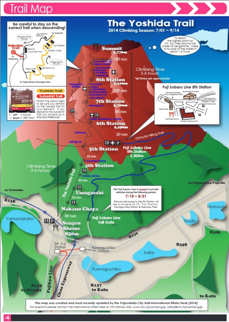 карта горы фудзияма