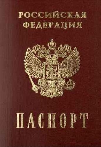 Въезд на Украину по внутреннему паспорту больше не возможен