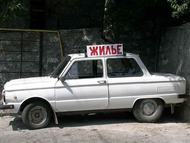 цены на отдых в Крыму  2019