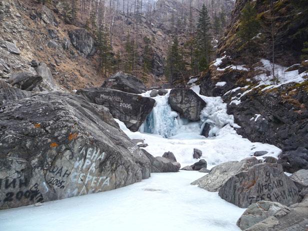 замерзшая река кынгарга