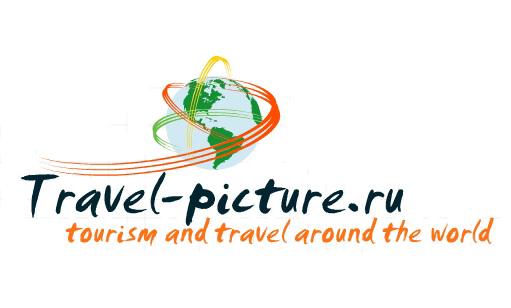 Хотите поделиться опытом вашего незабываемого путешествия?