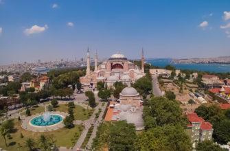 как дешево съездить в Стамбул