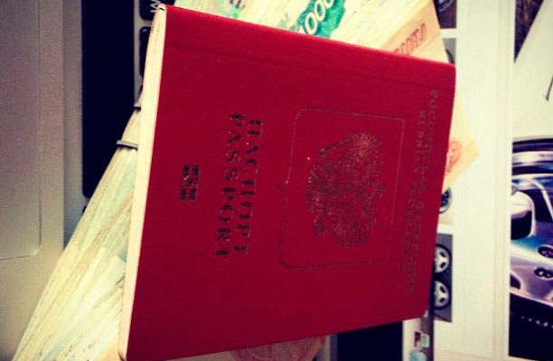 Что делать если на отдыхе украли паспорт