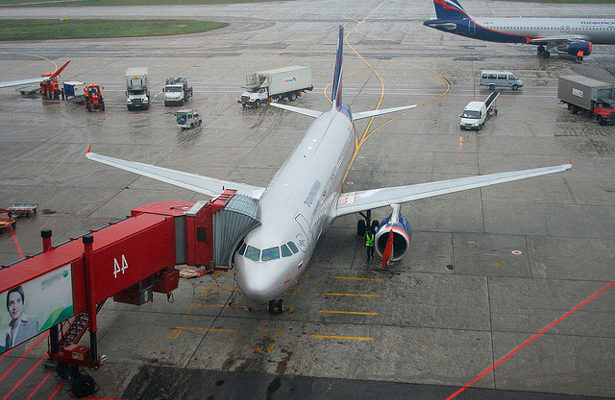 Купить самый дешевый авиабилет в крым авиабилеты s7 официальный сайт купить билет