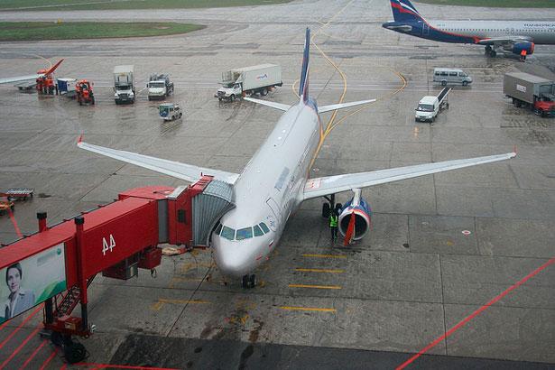 где можно купить дешевый авиабилет в Крым