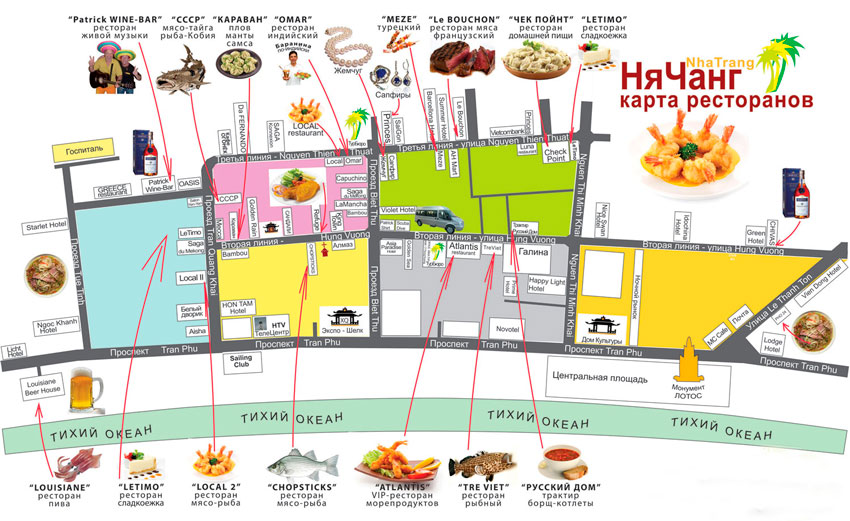Карта ресторанов в нячанге