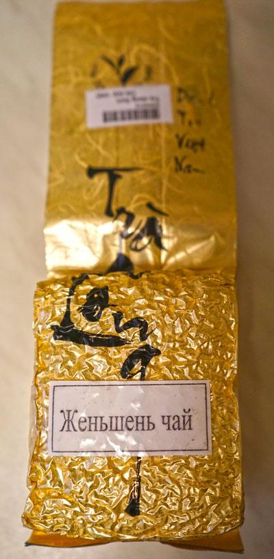 Привезти чай из Вьетнама