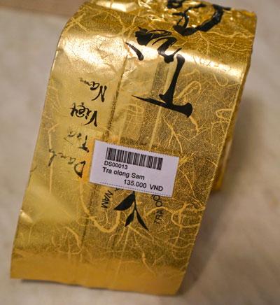Что привезти из Вьетнама Вьетнамский зеленый чай и кофе Как выбрать кобру Видео