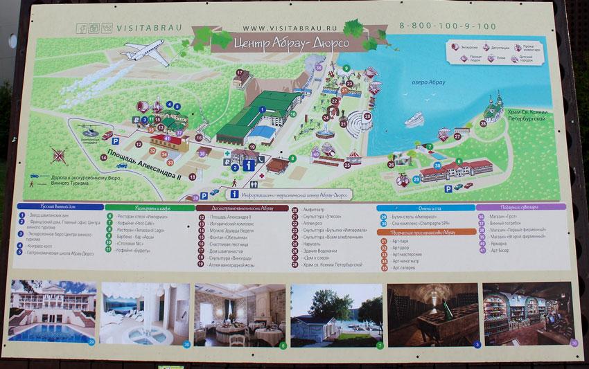 Карта достопримечательностей Анапы
