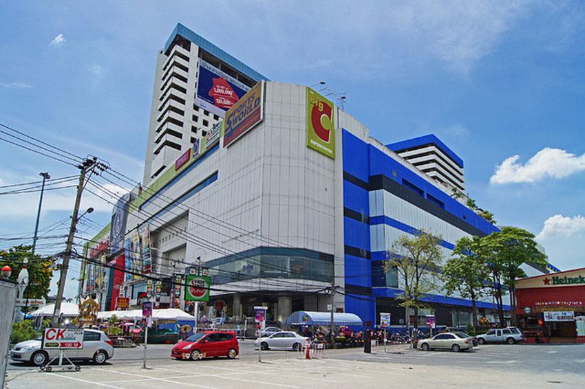 торговый центр в Нячанге Big C