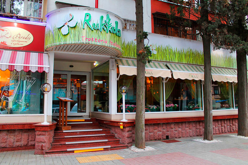 Ресторан «Руккола»