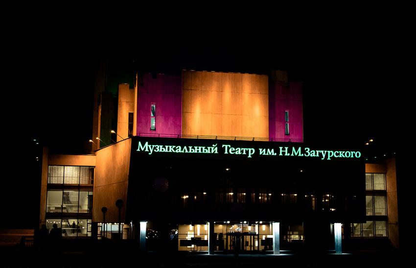 иркутский музыкальный театр