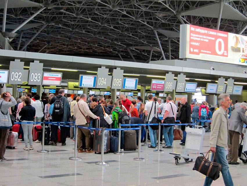 прохождение на самолет регистрации