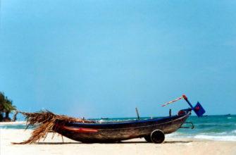 горящие из Красноярска путевки во Вьетнам
