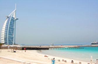 отдых и развлечения в Дубае