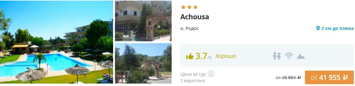 греция отдых летом с детьми