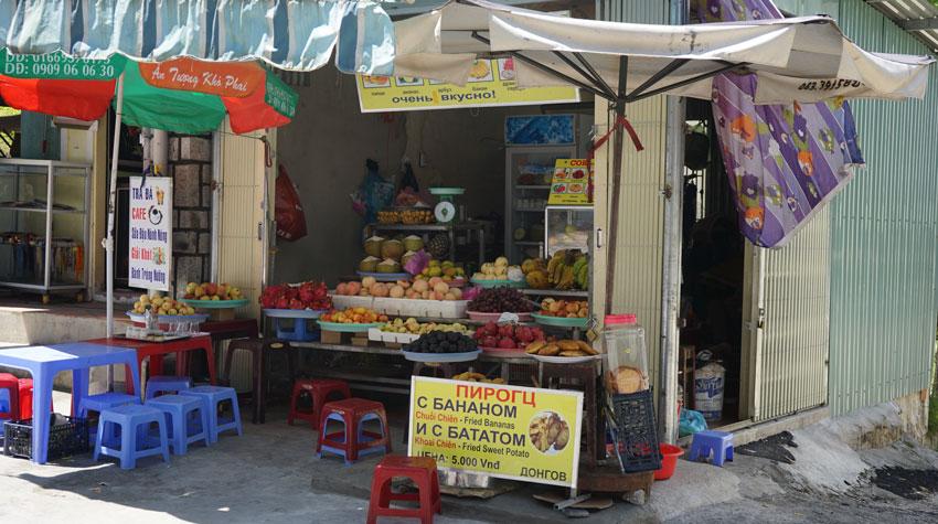 цены во вьетнаме на еду 2016