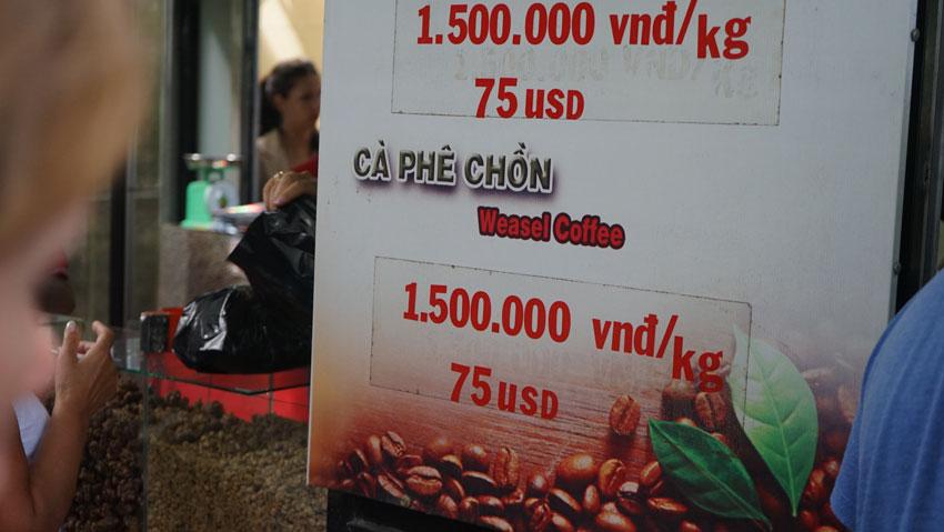 тры во вьетнам цены