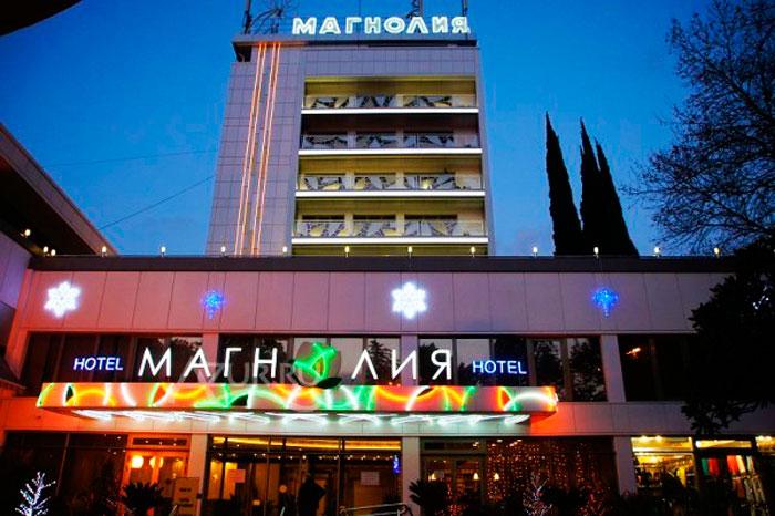 Гостиница Магнолия Сочи