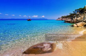 цены на путевки в Грецию для отдыха с детьми