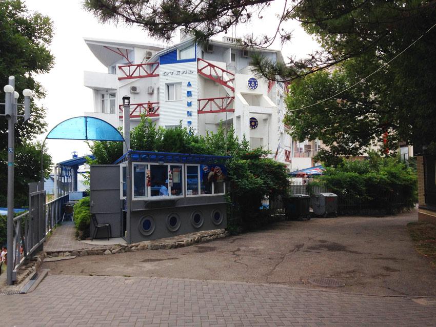 забронировать дешево отель в Анапе