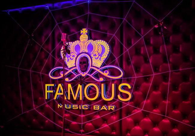 Famous-music---bar