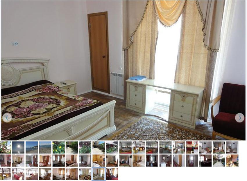 жилье в частном секторе Вардане