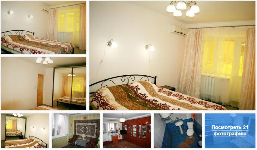 Снять жилье в Гурзуфе без посредников
