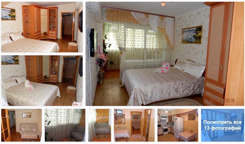 Цены на частное жилье в Гурзуфе