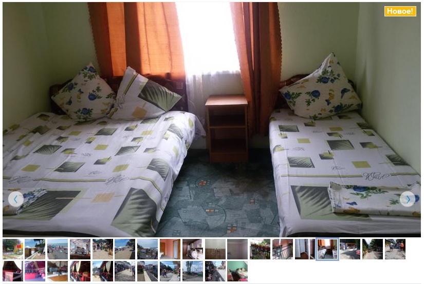 Номер с уютными кроватями