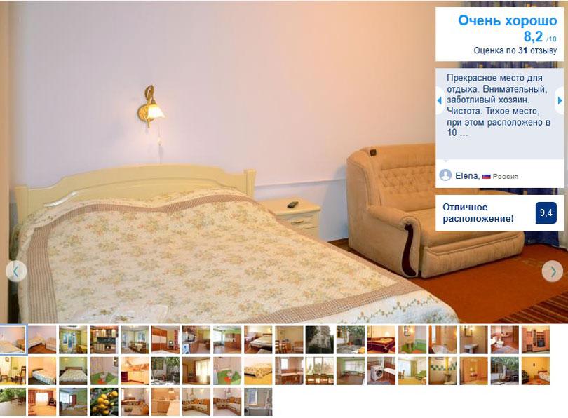 Найти дом без посредников в Крыму