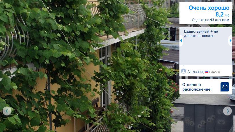 Снять жилье в Адлере без посредников