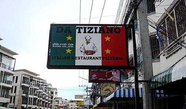 Рестораны Паттайи