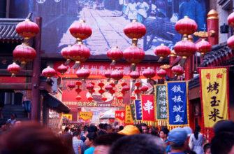 Рынок в Азии