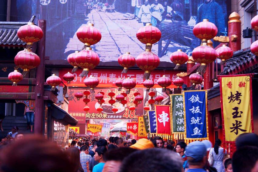 Купить путевку в Пекин