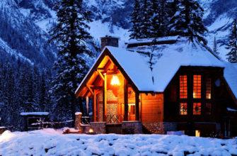 Где отдохнуть зимой с семьей