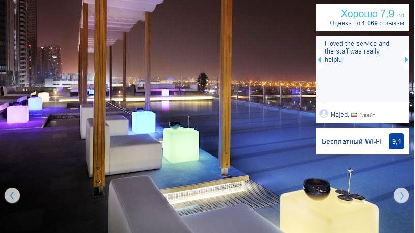 аренда без посредников жилье Дубай