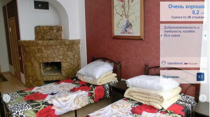 отдых в домбае частный сектор цены