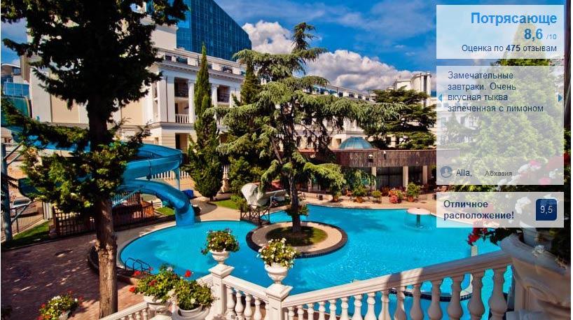 Куда поехать отдохнуть в Крым