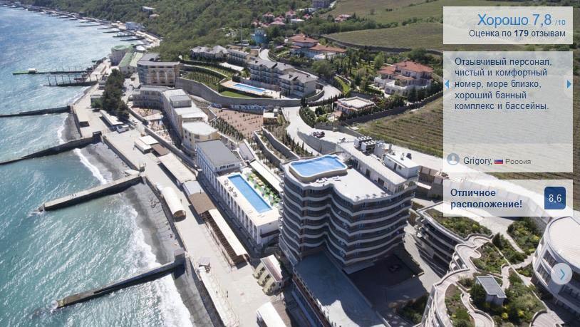 дешево снять отель в Крыму
